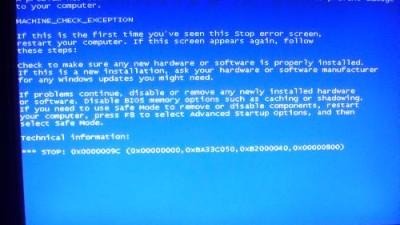 移动硬盘插电脑后卡死或蓝屏