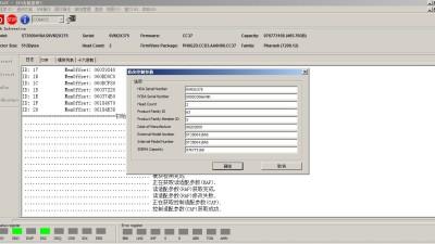 希捷500GB(ST3500DM002)固件损坏数据恢复成功