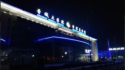 数据恢复之为晋城大医院服务器恢复成功(好就没有更新是变忙了还是变懒了)