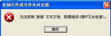 207ea60e5fec12f436d12230