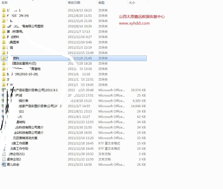 WD3200BEVT移动硬盘固件问题恢复成功