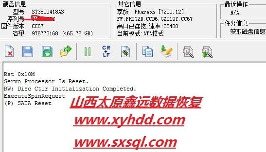 QQ图片20131226124837