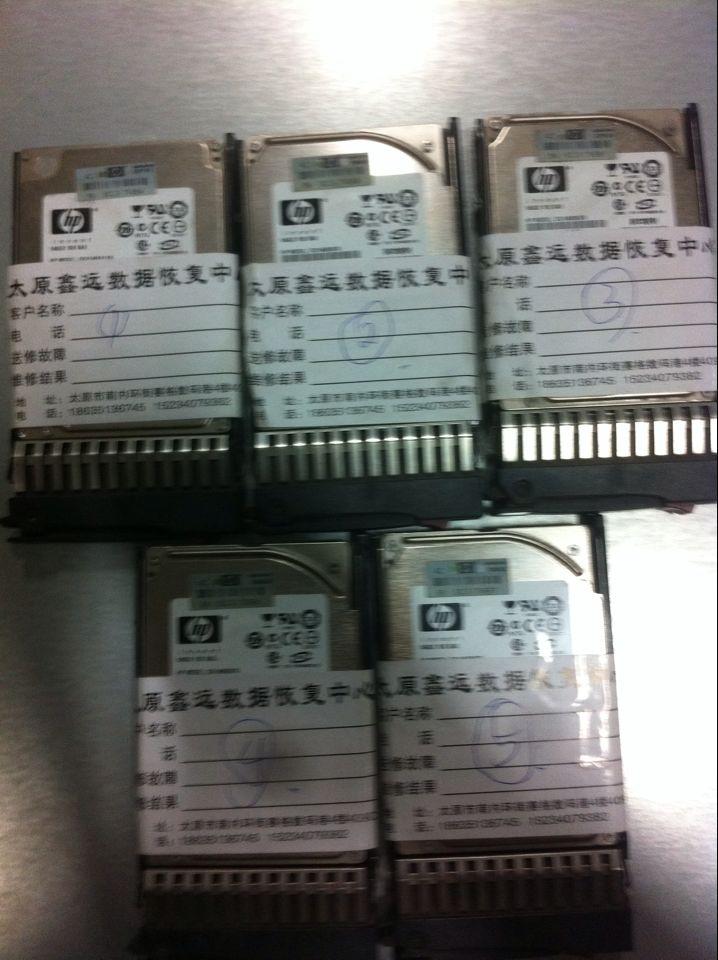HP双循环RAID5服务器数据恢复成功案例