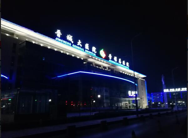 《数据恢复之为晋城大医院服务器恢复成功(好就没有更新是变忙了还是变懒了)》