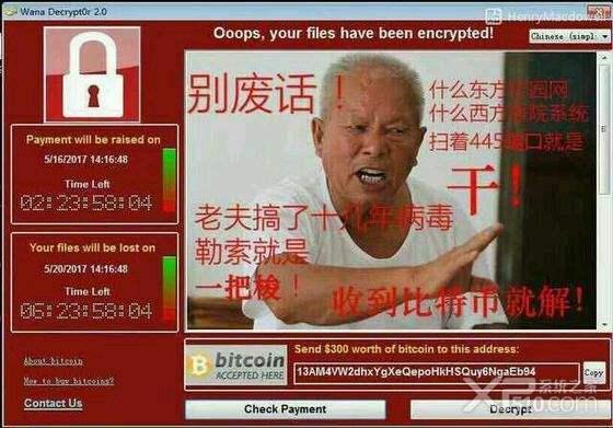 黑客勒索病毒解密修复恢复案例