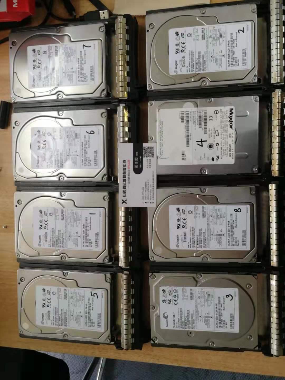 山西省阳泉某银行数据存储柜瘫痪备份数据成功恢复