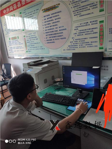 《上门为运城闻喜县委组织部档案服务器宕机恢复成功》